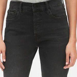 Gap High Rise Cheeky Straight Jeans 4/27